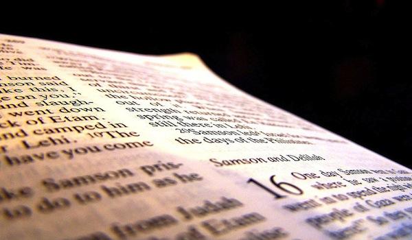 Strength - Scripture on Strength